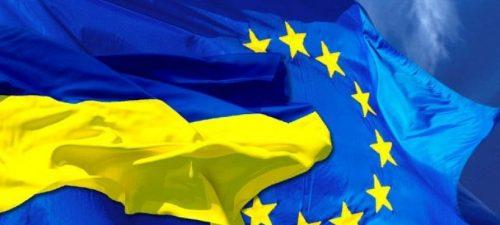 Постоянный вид на жительство в Украине и Киеве