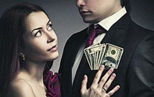 брачные аферисты